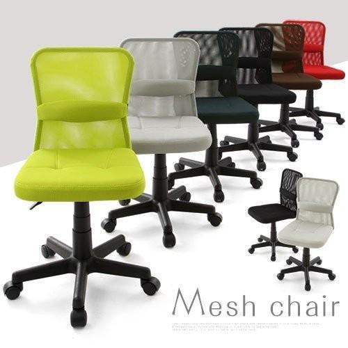 オフィスチェア メッシュ おしゃれ 腰 サポート クッション デスクチェア パソコンチェアー コンパクト チェア 椅子 イス|bon-like|21