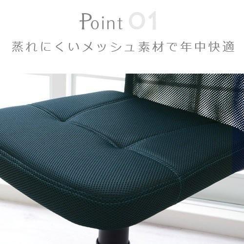 オフィスチェア メッシュ おしゃれ 腰 サポート クッション デスクチェア パソコンチェアー コンパクト チェア 椅子 イス|bon-like|04