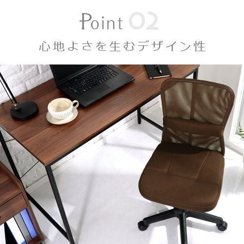 オフィスチェア メッシュ おしゃれ 腰 サポート クッション デスクチェア パソコンチェアー コンパクト チェア 椅子 イス|bon-like|07