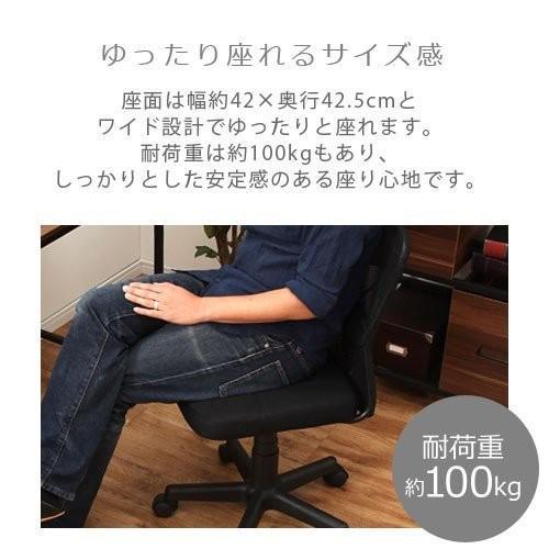 オフィスチェア メッシュ おしゃれ 腰 サポート クッション デスクチェア パソコンチェアー コンパクト チェア 椅子 イス|bon-like|08