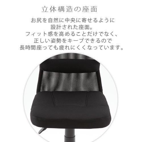 オフィスチェア メッシュ おしゃれ 腰 サポート クッション デスクチェア パソコンチェアー コンパクト チェア 椅子 イス|bon-like|09