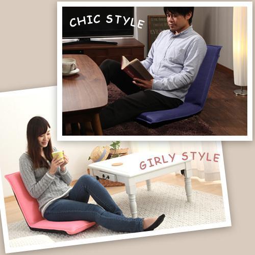 座椅子 おしゃれ コンパクト リクライニング座椅子 座いす 座イス 安い フロアチェア ローチェア 一人掛け ミニ座椅子 座椅子ソファー 1人掛け|bon-like|12