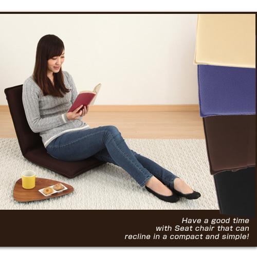 座椅子 おしゃれ コンパクト リクライニング座椅子 座いす 座イス 安い フロアチェア ローチェア 一人掛け ミニ座椅子 座椅子ソファー 1人掛け|bon-like|14