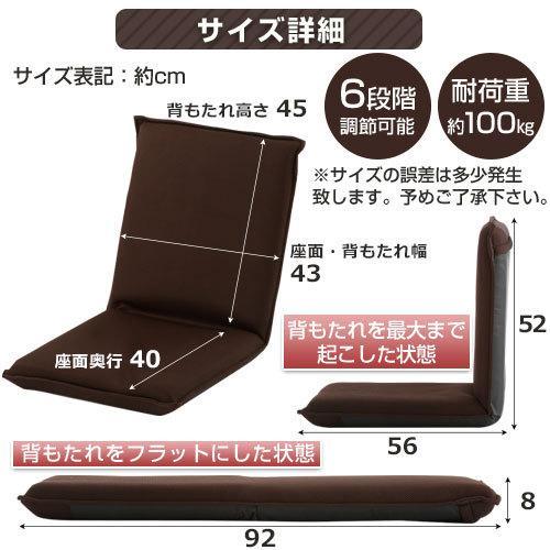 座椅子 おしゃれ コンパクト リクライニング座椅子 座いす 座イス 安い フロアチェア ローチェア 一人掛け ミニ座椅子 座椅子ソファー 1人掛け|bon-like|17