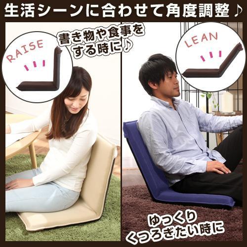 座椅子 おしゃれ コンパクト リクライニング座椅子 座いす 座イス 安い フロアチェア ローチェア 一人掛け ミニ座椅子 座椅子ソファー 1人掛け|bon-like|04