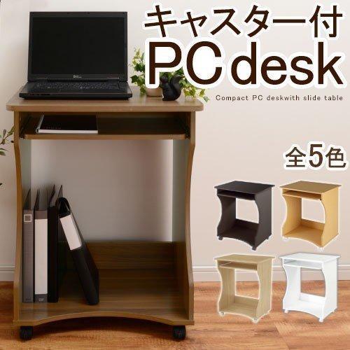 パソコンデスク オフィスデスク PCデスク パソコンラック シンプル 省スペース 木製 コンパクト サイドテーブル キャスター付き おしゃれ 収納 幅60|bon-like