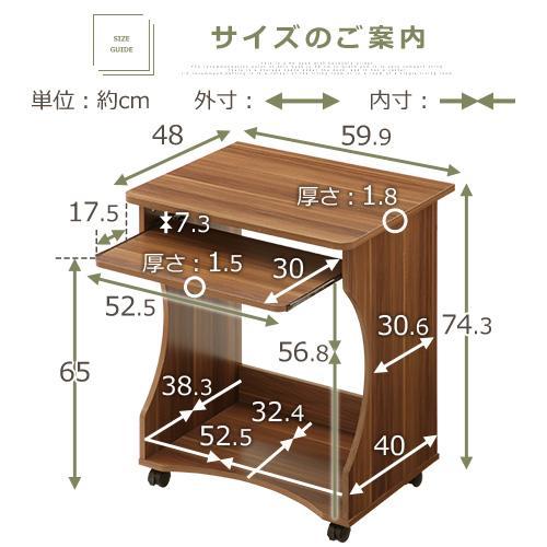 パソコンデスク オフィスデスク PCデスク パソコンラック シンプル 省スペース 木製 コンパクト サイドテーブル キャスター付き おしゃれ 収納 幅60|bon-like|18