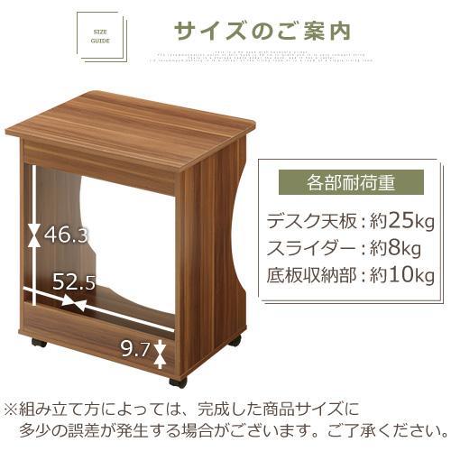 パソコンデスク オフィスデスク PCデスク パソコンラック シンプル 省スペース 木製 コンパクト サイドテーブル キャスター付き おしゃれ 収納 幅60|bon-like|19