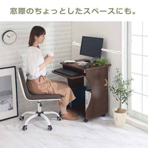 パソコンデスク オフィスデスク PCデスク パソコンラック シンプル 省スペース 木製 コンパクト サイドテーブル キャスター付き おしゃれ 収納 幅60|bon-like|04