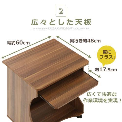 パソコンデスク オフィスデスク PCデスク パソコンラック シンプル 省スペース 木製 コンパクト サイドテーブル キャスター付き おしゃれ 収納 幅60|bon-like|05