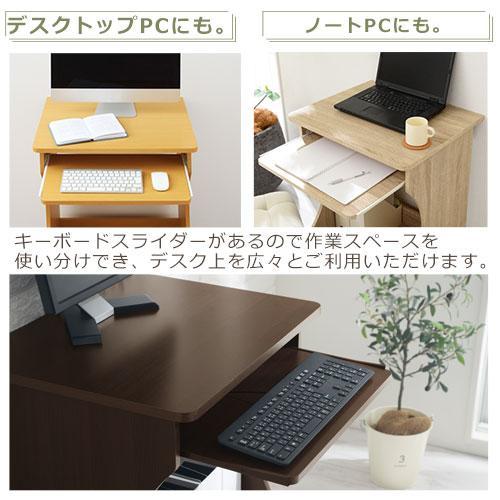 パソコンデスク オフィスデスク PCデスク パソコンラック シンプル 省スペース 木製 コンパクト サイドテーブル キャスター付き おしゃれ 収納 幅60|bon-like|06