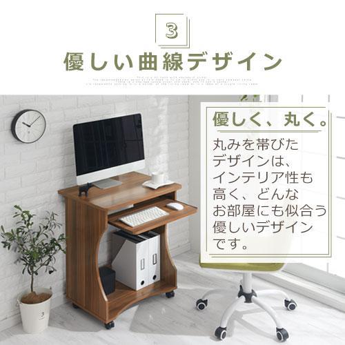パソコンデスク オフィスデスク PCデスク パソコンラック シンプル 省スペース 木製 コンパクト サイドテーブル キャスター付き おしゃれ 収納 幅60|bon-like|07