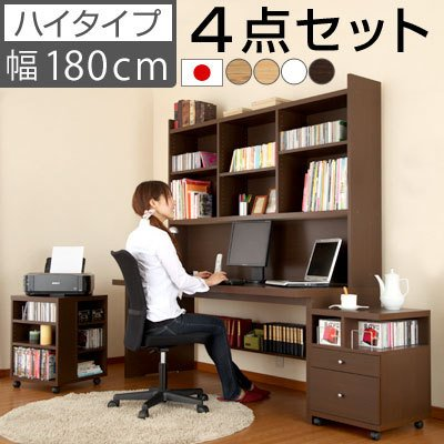 パソコンデスク オフィスデスク PCデスク 木製 PCラック おしゃれ 北欧風 机 リビング シンプル 家具 送料無料