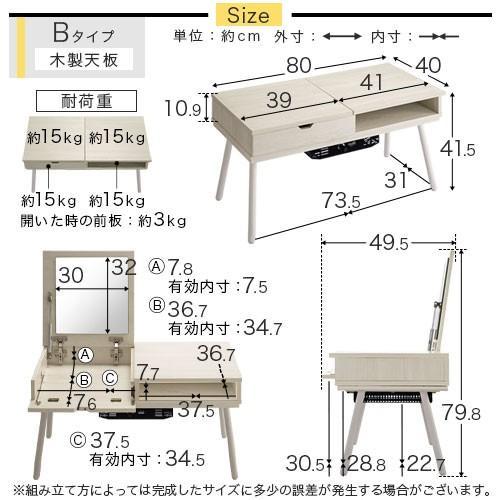 化粧台 ドレッサー テーブル おしゃれ 鏡台 ミラー コンパクト ローテーブル 木製 北欧 ガラス 白 センターテーブル メイク台 コスメ台 一面鏡 かわいい 幅80cm|bon-like|04