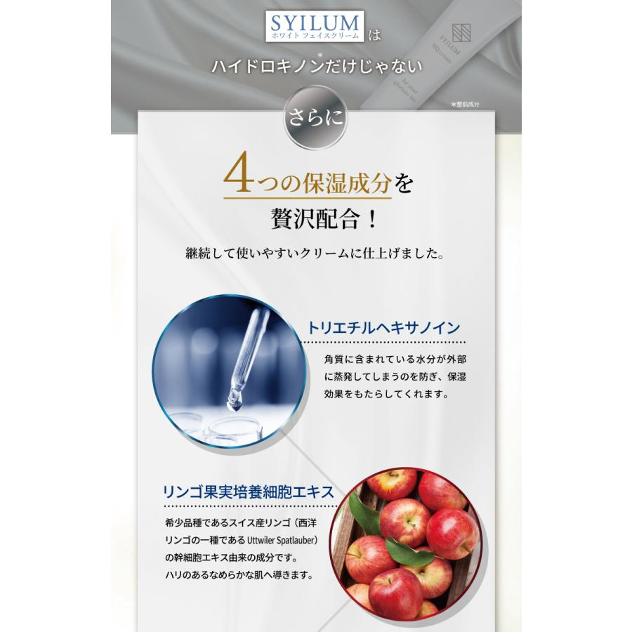 【 純ハイドロキノン4%配合 】 成分・濃度・製法にとことん こだわりぬき、専門機関レベルで仕上げました!|bonalbayafuu-shop|11