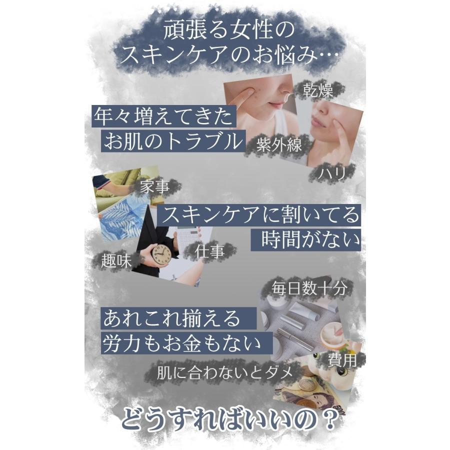ラクアージュ モイスチャー オールインワンジェル しっとりタイプ 化粧水 乳液 クリーム LACAGE 75g 1つで6役  基礎化粧品|bonalbayafuu-shop|04