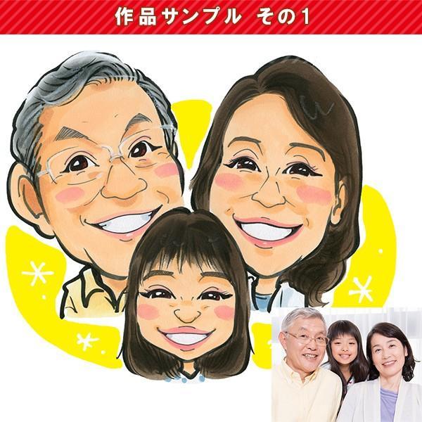 還暦 プレゼント 似顔絵TVチャンピオンが描く 笑顔絵ポエム 似顔絵 1〜2人用 ネームインポエム 名前詩 還暦祝い 男性 女性 父 母 60歳 お祝い|bondsconnect|19