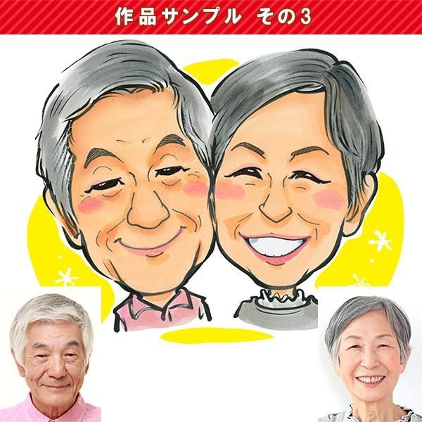 還暦 プレゼント 似顔絵TVチャンピオンが描く 笑顔絵ポエム 似顔絵 1〜2人用 ネームインポエム 名前詩 還暦祝い 男性 女性 父 母 60歳 お祝い|bondsconnect|21