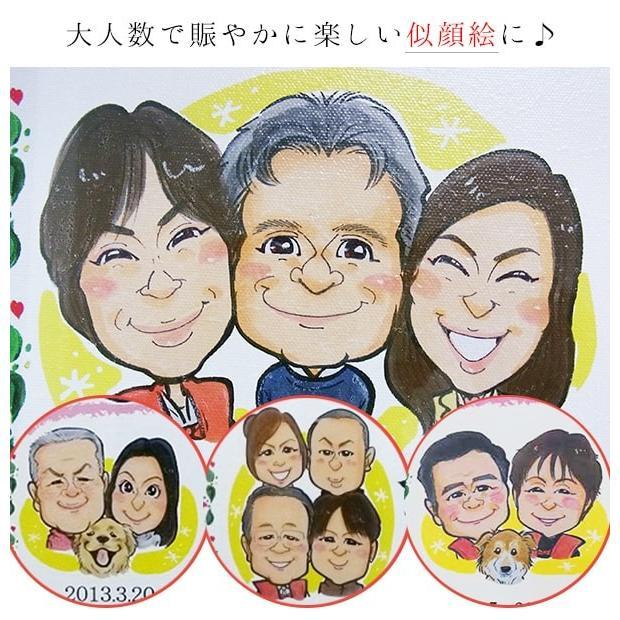 還暦 プレゼント 似顔絵TVチャンピオンが描く 笑顔絵ポエム 似顔絵 1〜2人用 ネームインポエム 名前詩 還暦祝い 男性 女性 父 母 60歳 お祝い|bondsconnect|10