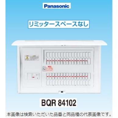 パナソニック パナソニック パナソニック 住宅分電盤 BQR84102 コスモパネルコンパクト21 標準タイプ リミッタースペースなし Panasonic c1c