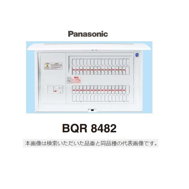 BQR8482 パナソニック 住宅分電盤 コスモC露出 L無 40A8+2