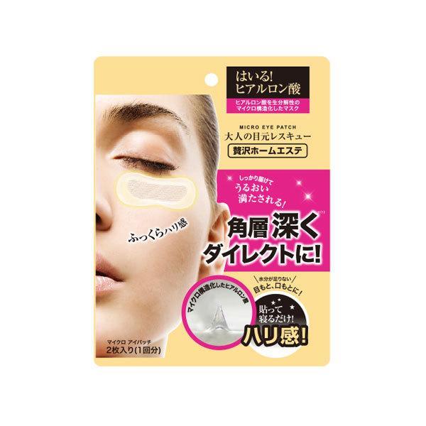 THE CURE マイクロ アイパッチ【ポスト投函送料無料】 bonita