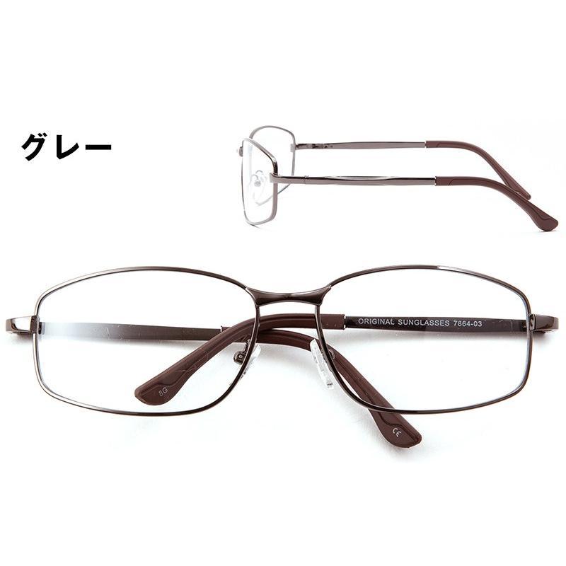ブルーライトをカット 医療用フィルターレンズ PC用 眼鏡 めがね パソコンメガネ サプリサングラス ORIGINAL SUNGLASSES-7864[スクエア](男性用)|bonita|04
