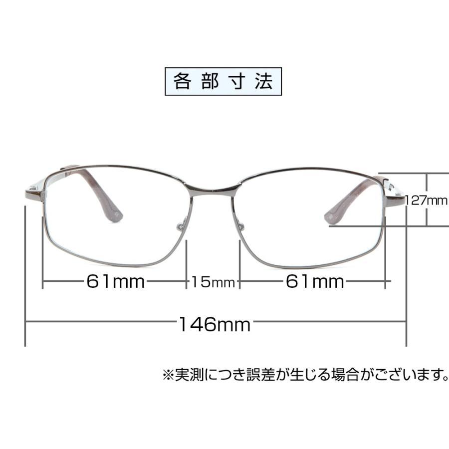 ブルーライトをカット 医療用フィルターレンズ PC用 眼鏡 めがね パソコンメガネ サプリサングラス ORIGINAL SUNGLASSES-7864[スクエア](男性用)|bonita|05