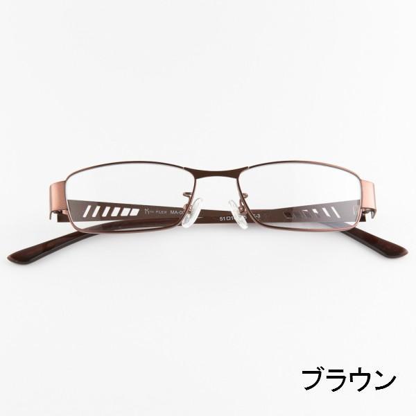 ブルーライトをカット 医療用フィルターレンズ PC用 眼鏡 めがね パソコンメガネ サプリサングラス FLEX MA-0003[スクエア](男性用)|bonita|05