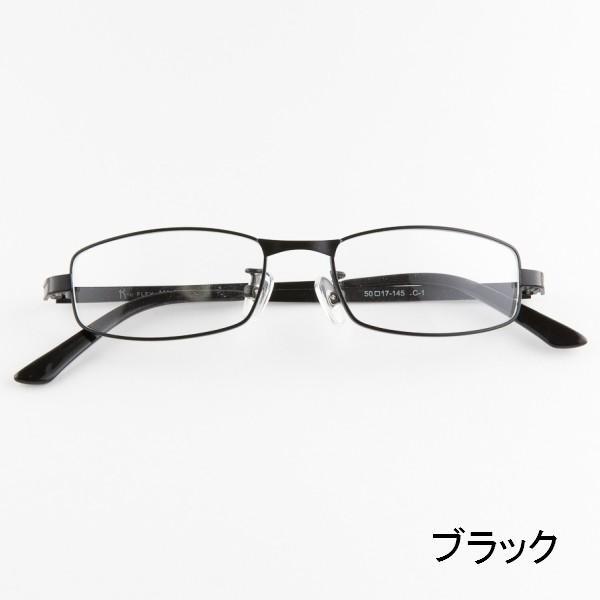 ブルーライトをカット 医療用フィルターレンズ PC用 眼鏡 めがね パソコンメガネ サプリサングラス FLEX MA-0004[スクエア](男性用)|bonita|03