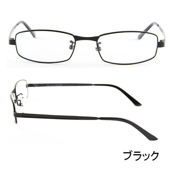 ブルーライトをカット 医療用フィルターレンズ PC用 眼鏡 めがね パソコンメガネ サプリサングラス FLEX MA-0004[スクエア](男性用)|bonita|04