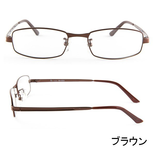 ブルーライトをカット 医療用フィルターレンズ PC用 眼鏡 めがね パソコンメガネ サプリサングラス FLEX MA-0004[スクエア](男性用)|bonita|06