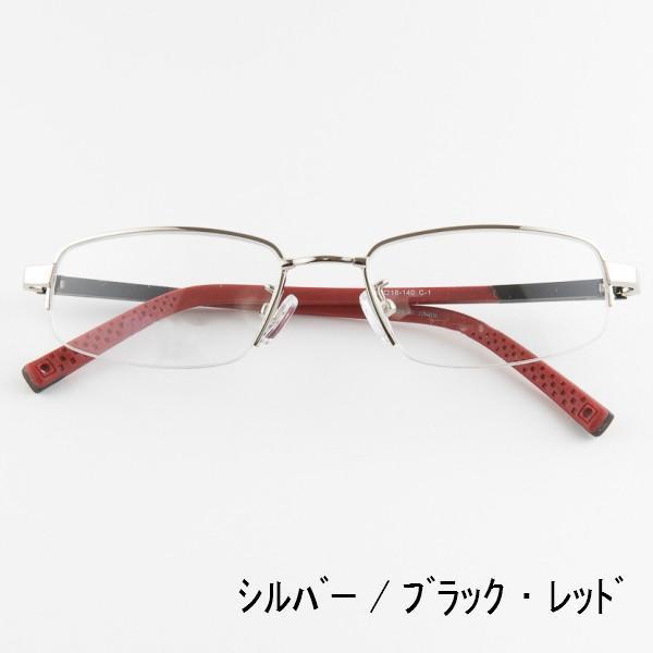 ブルーライトをカット 医療用フィルターレンズ PC用 眼鏡 めがね パソコンメガネ サプリサングラス Vision Moda(VM-0025)[スクエア](男性用) bonita 03