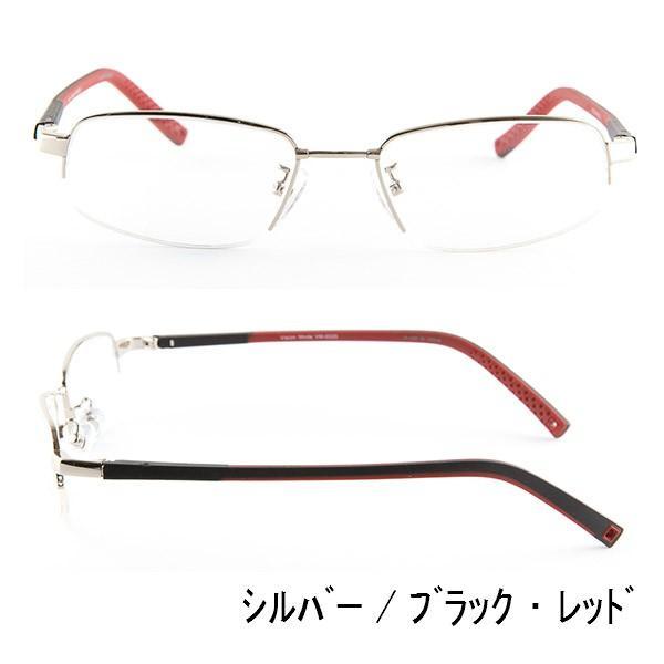 ブルーライトをカット 医療用フィルターレンズ PC用 眼鏡 めがね パソコンメガネ サプリサングラス Vision Moda(VM-0025)[スクエア](男性用) bonita 04