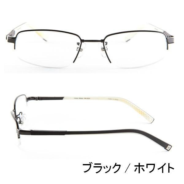 ブルーライトをカット 医療用フィルターレンズ PC用 眼鏡 めがね パソコンメガネ サプリサングラス Vision Moda(VM-0025)[スクエア](男性用) bonita 06