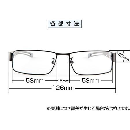ブルーライトをカット 医療用フィルターレンズ PC用 眼鏡 めがね パソコンメガネ サプリサングラス Vision Moda(VM-0033)[スクエア](男性用)|bonita|02