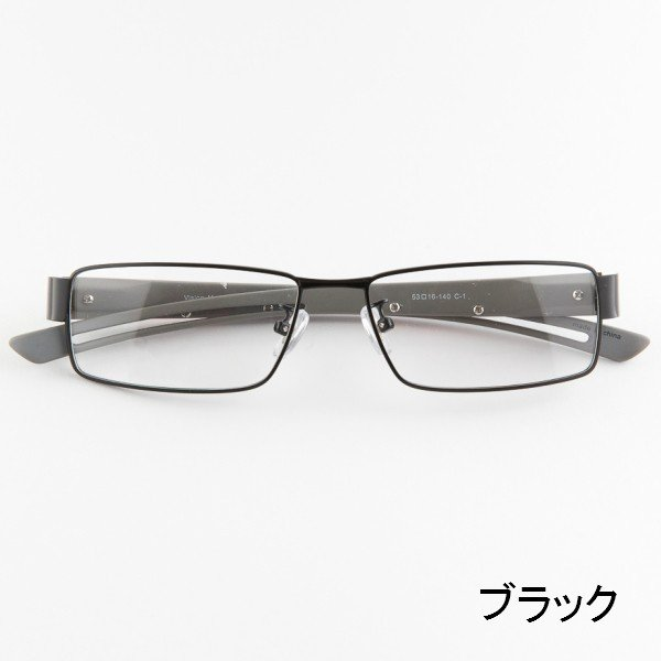 ブルーライトをカット 医療用フィルターレンズ PC用 眼鏡 めがね パソコンメガネ サプリサングラス Vision Moda(VM-0033)[スクエア](男性用)|bonita|03