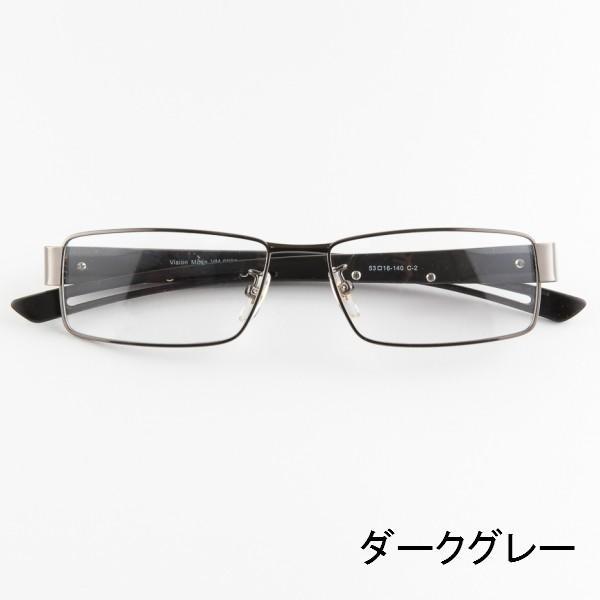 ブルーライトをカット 医療用フィルターレンズ PC用 眼鏡 めがね パソコンメガネ サプリサングラス Vision Moda(VM-0033)[スクエア](男性用)|bonita|05