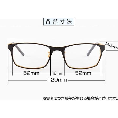 ブルーライトをカット 医療用フィルターレンズ PC用 眼鏡 めがね パソコンメガネ サプリサングラス Vision Moda(VM-0038)[ボストン](男女兼用) bonita 02