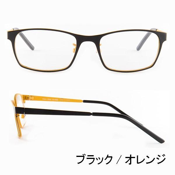 ブルーライトをカット 医療用フィルターレンズ PC用 眼鏡 めがね パソコンメガネ サプリサングラス Vision Moda(VM-0038)[ボストン](男女兼用) bonita 04