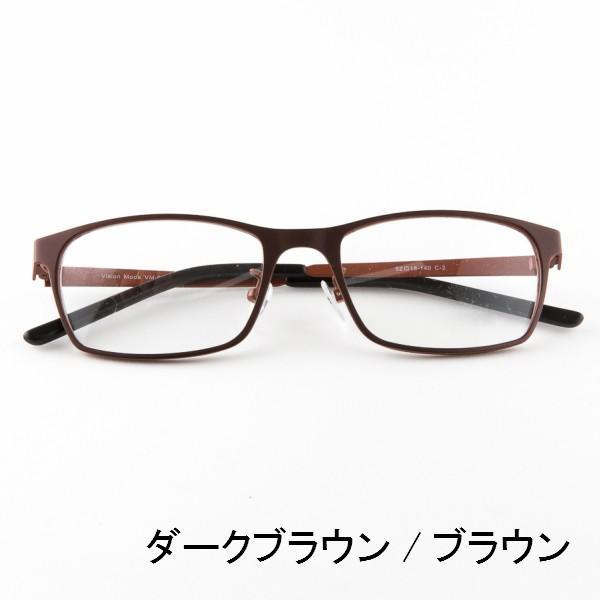 ブルーライトをカット 医療用フィルターレンズ PC用 眼鏡 めがね パソコンメガネ サプリサングラス Vision Moda(VM-0038)[ボストン](男女兼用) bonita 05