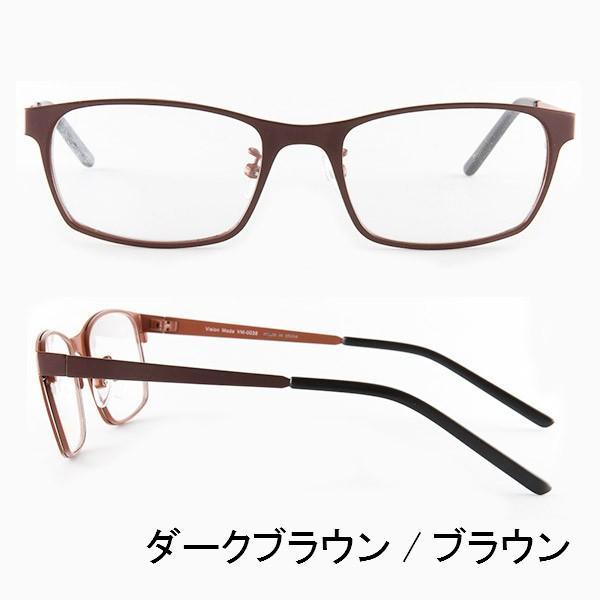 ブルーライトをカット 医療用フィルターレンズ PC用 眼鏡 めがね パソコンメガネ サプリサングラス Vision Moda(VM-0038)[ボストン](男女兼用) bonita 06