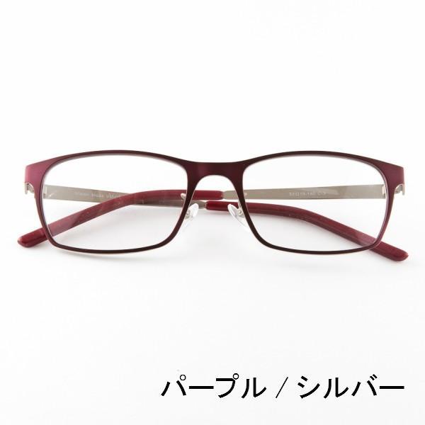 ブルーライトをカット 医療用フィルターレンズ PC用 眼鏡 めがね パソコンメガネ サプリサングラス Vision Moda(VM-0038)[ボストン](男女兼用) bonita 07
