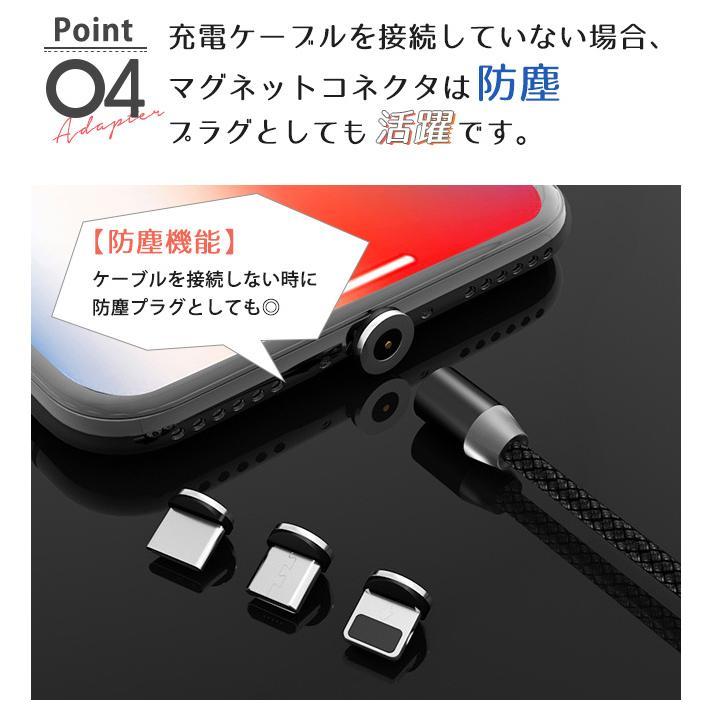 即納 送料無料 充電ケーブル 高速  磁石 マグネット iPhone type-c Micro USB 急速充電 ス|bonito|11