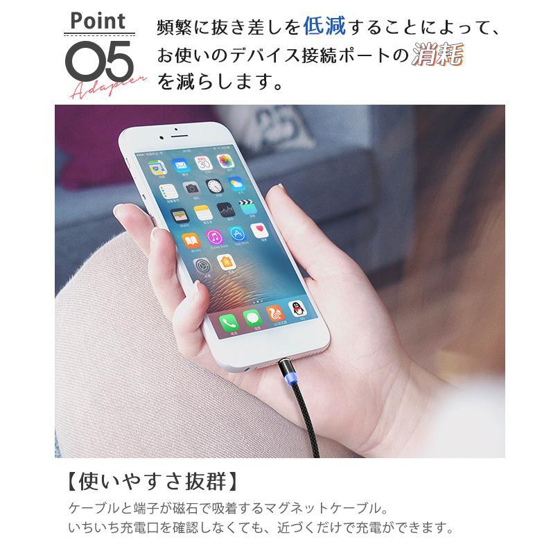 即納 送料無料 充電ケーブル 高速  磁石 マグネット iPhone type-c Micro USB 急速充電 ス|bonito|12
