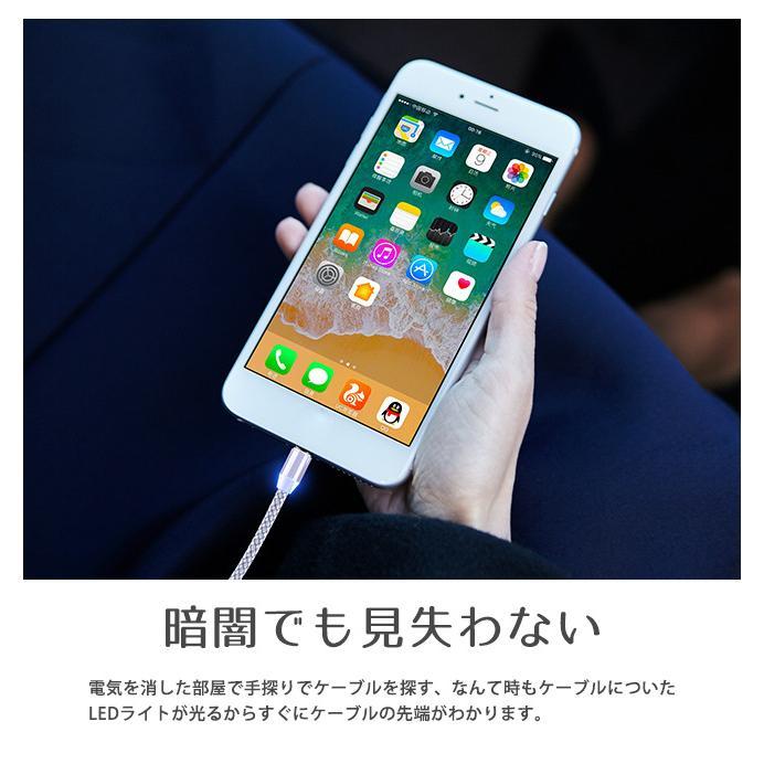即納 送料無料 充電ケーブル 高速  磁石 マグネット iPhone type-c Micro USB 急速充電 ス|bonito|15