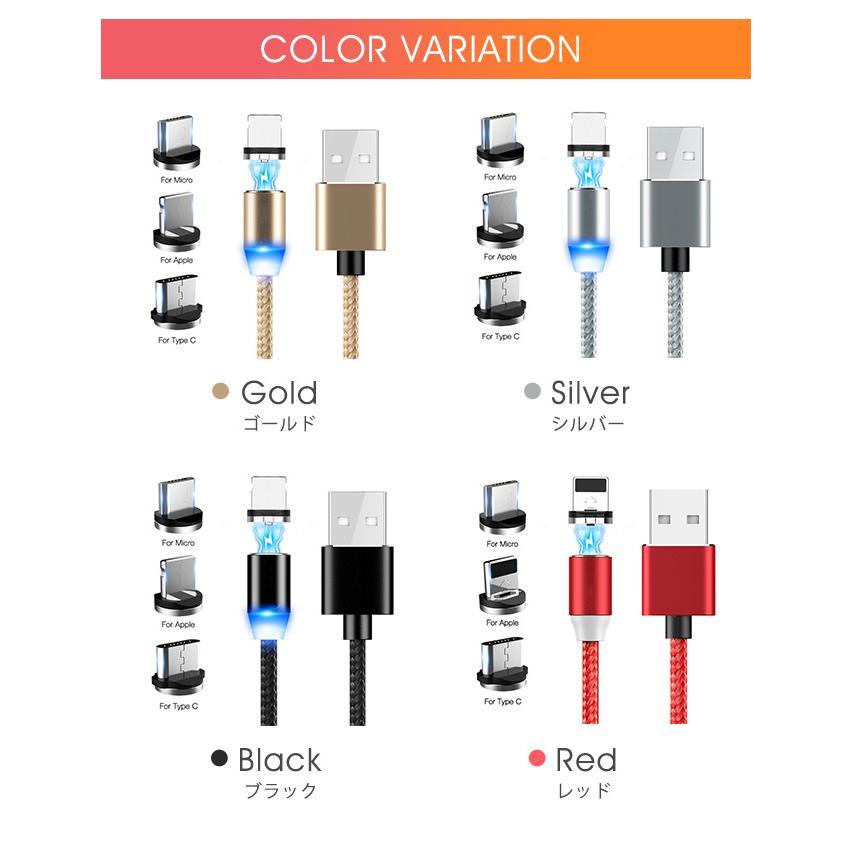 即納 送料無料 充電ケーブル 高速  磁石 マグネット iPhone type-c Micro USB 急速充電 ス|bonito|09