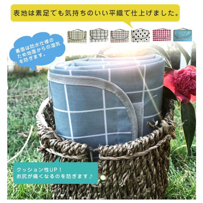 レジャーシート 防水 大きい 大判 200x200 厚手 クッション コンパクト 持ち手付き 持ち運びに便利 洗える|bonito|02