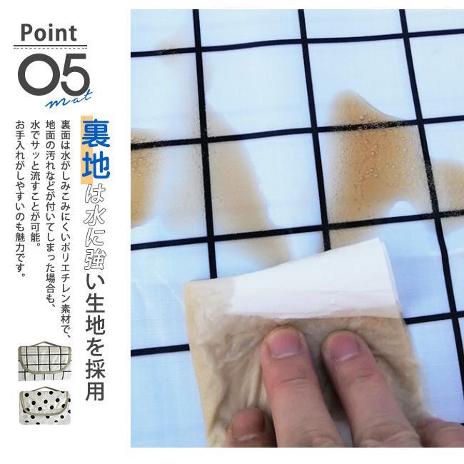 レジャーシート 防水 大きい 大判 200x200 厚手 クッション コンパクト 持ち手付き 持ち運びに便利 洗える|bonito|14