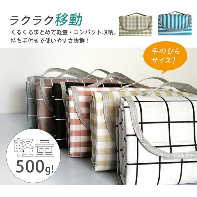 レジャーシート 防水 大きい 大判 200x200 厚手 クッション コンパクト 持ち手付き 持ち運びに便利 洗える|bonito|16